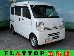 日産 NV100クリッパーバン DX衝突軽減ブレーキ/17系/ナビ/TV/DVD再生/禁煙車