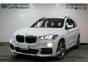 BMW/BMW X1 xDrive 20i Mスポーツ ワンオーナー グー保証