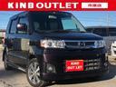マツダ/AZワゴン カスタムスタイルX 新品タイヤ CD スマートキー整備保証付