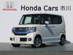 ホンダ N-BOXカスタム G SSパッケージ フルセグTV バックカメラ 4WD