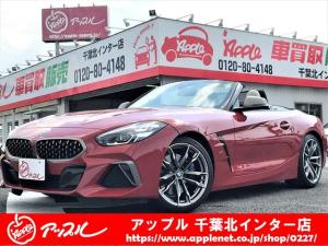 BMW Z4 M40i ・ワンオーナー・harman/kardon・アイボリー革シート・ヘッドアップディスプレイ・インテリジェントセーフティ・アクティブクルーズ・電動ソフトトップ・パークディスタンスコントロール・ユーザー買取