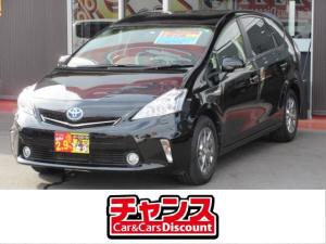 トヨタ プリウスアルファ G チューン ブラック ナビ フルセグ Bカメラ Bluetooth ETC オートライト LEDヘッドライト クルーズコントロール ハーフレザーシート