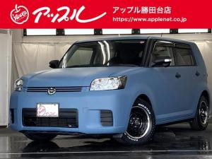 トヨタ カローラルミオン 1.5G 全塗装ライトブル- 新品タイヤ トリムリング 車検整備2年付き