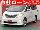 トヨタ/アルファード 240S リミテッド TK3760