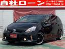 トヨタ/プリウスアルファ G TK5353
