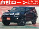トヨタ/ハイラックスサーフ SSR-X