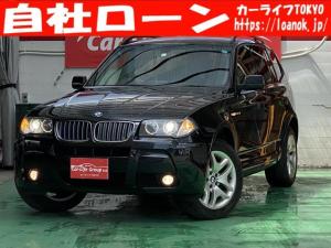BMW X3 xDrive 25i MスポーツパッケージI TK5815