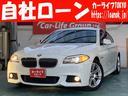 BMW/BMW 528i Mスポーツパッケージ