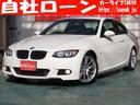 BMW/BMW 320i Mスポーツパッケージ TK5851