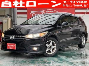 ホンダ ストリーム X特別仕様車 HDDナビエディション TK7046