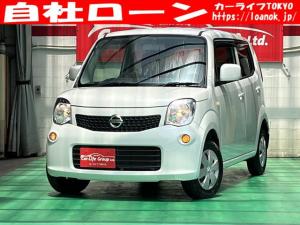 日産 モコ S アイドリングストップ TK7155