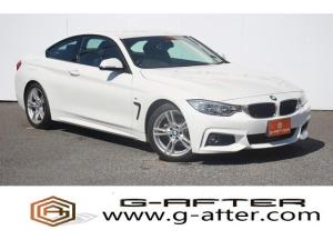 BMW 4シリーズ 420iクーペ Mスポーツ 1オーナーメーカーナビBカメラLEDライト衝突軽減純正18インチAWETCコンフォートアクセス
