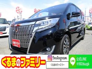 トヨタ エスクァイア Xi 登録済未使用車 禁煙車 両側スライドドア LEDライト