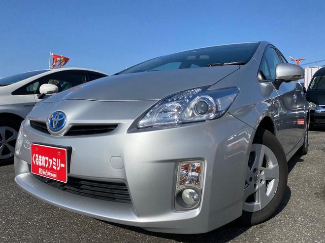 関東・千葉県で登録済未使用車を買うなら【ファミリー】 コンパクト・スライドドアの登録済未使用車なら木更津市のくるまのファミリー