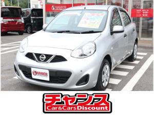 日産 マーチ S コミコミ車 純正オーディオ キーレスキー 横滑り防止