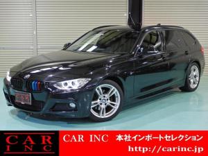 BMW 3シリーズ 320dツーリング Mスポーツ インテリジェントセーフティ