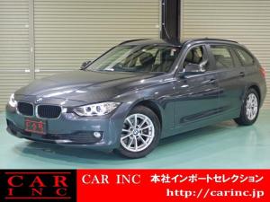 BMW 3シリーズ 320dツーリング アクティブクルーズ インテリセーフティ