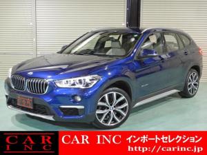 BMW X1 xDrive 20i xライン ハイラインパッケージ パーフォレーテッドダコタ・レザーシート(オイスター) シートヒーティング オートマチックテールゲート LEDヘッドライト ドライビングアシスト