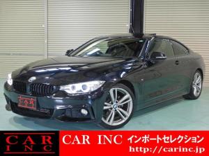 BMW 4シリーズ 420iクーペ Mスポーツ ダコタ・レザーシート 電動ガラスサンルーフ ドライビングアシスト 19インチライトアロイ442M リアビューカメラ シートヒーティング