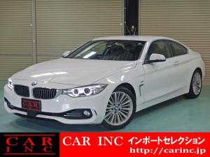BMW 4シリーズ 420iクーペ ラグジュアリー ACC/アクティブクルーズコントロール ドライビングアシスト ダコタレザーシート シートヒーター HDDナビゲーション リアビューカメラ