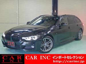 BMW 3シリーズ 320dツーリングセレブレーションEDスタイルエッジ ACC/アクティブクルーズコントロール ドライビングアシスト LEDヘッドライト Sensatecレザー シートヒーター 18インチライトアロイ 電動リアゲート
