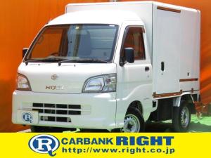 ダイハツ ハイゼットトラック エアコン・パワステ スペシャル 冷蔵冷凍車 -7から35℃ パワーウインドウ キーレス