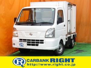 日産 NT100クリッパートラック DX 冷蔵冷凍車-25℃〜75℃ Tチェーン式 オートマ