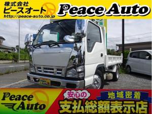 いすゞ エルフトラック 4.8ディーゼル 2tダンプフラットローMT新品メッキパーツ