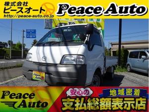 マツダ ボンゴトラック DX木製デッキワイドローMT3方開Wタイヤ積載850キロ