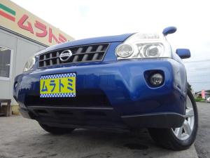 日産 エクストレイル 20Xt 4WD メモリーナビ Bluetooth 地デジTV バックカメラ 全席シートヒーター クルコン VDC 革巻ステアリング 純正17インチアルミホイール HIDオートライト フォグライト ルーフレール