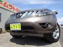 日産/ムラーノ 250XL FOUR