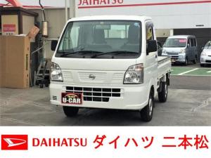 日産 NT100クリッパートラック DX 4WD 禁煙車 ワンオーナー 記録簿付 エアコン