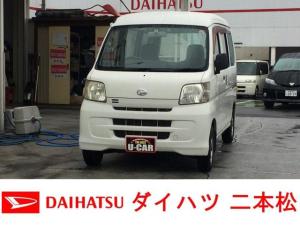 ダイハツ ハイゼットカーゴ スペシャル 4WD 1オーナー ハイルーフ