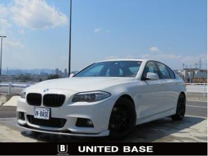 BMW 5シリーズ 528i Mスポーツパッケージ 禁煙 SR 自社新品カスタム