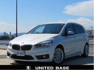BMW 2シリーズ 218iグランツアラー ラグジュアリー ブラウン本革 後期i-Drive アクティブクルーズコントロール インテリジェントセーフティー ヘディングディスプレイ 電動トランク 専用17インチAW Bluetooth パワーシート シートH