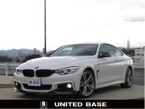 BMW 4シリーズ 420iクーペ Mスポーツ 禁煙車 専用フルエアロ 純正OP19AW 緊急ブレーキ 車線逸脱警告システム メモリーパワーシート クルーズコントロール Bluetooth パドルシフト ETC リアビューモニター