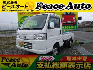 ホンダ アクティトラック SDX15000キロ5速エアコンパワステ作業灯積載量350K