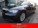 BMW/BMW 320iツーリング ハイラインパッケージ