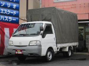 マツダ ボンゴトラック ロングワイドローDX