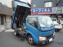 トヨタ/トヨエース ジャストローダンプ