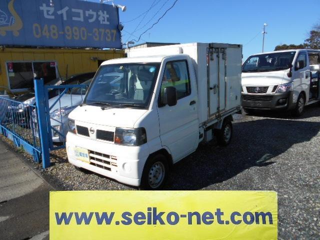 TEL048-990-3737/日章冷凍冷蔵冷凍車/ エンジン交換済/タイベル ウォーポン済/-20℃まで確認済/2コンプ仕様