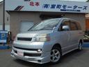 トヨタ/ヴォクシー トランス-X