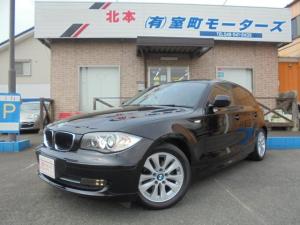 BMW 1シリーズ 116i 純正オーディオ スマートキー プッシュスタート デュアルオートA/C 音声ETC 電格ミラー 革巻ハンドル 純正16アルミ CD