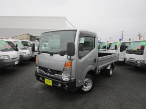 日産 アトラストラック スーパーロー Wタイヤ 三方開き 1500Kg積載