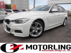 BMW 3シリーズ 320dブルーパフォーマンス ツーリング Mスポーツ ディーゼルターボ アイドルストップ 純正HDDナビ スマートキー ディーラー記録簿