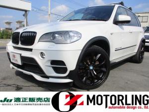 BMW X5 xDrive 35dブルーパフォーマンス 4WD ディーゼルターボ セレクトパッケージ パノラマサンルーフ ヒーター付本革パワーシート リアシートヒーター ヘッドアップディスプレイ 純正HDDナビ・フルセグ E70後期型