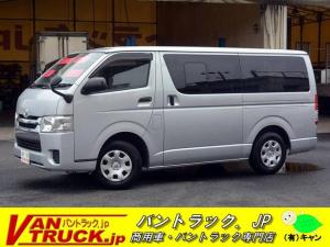 トヨタ ハイエースバン ロングDX GLパッケージ 5ドア 6人乗 小窓 4型