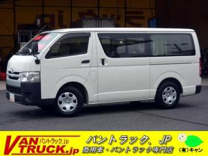 トヨタ ハイエースバン ロングDX 5ドア ガソリン 6名 ナビ ETC 小窓 4型