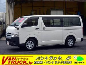 トヨタ ハイエースバン ロングDX 5ドア ガソリン 6人乗 小窓 4型 ナビ