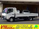 トヨタ/ダイナトラック ワイドロング 平ボディー 2t積 セイコーラック ETC